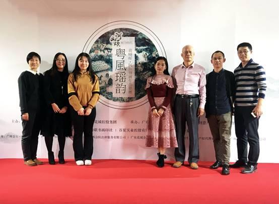 广州写字楼招商花城创意产业园